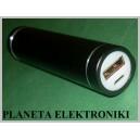 POWER BANK Ładowarka Bateria Zewnętrzna 2600m(2834)