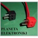 Wtyk głośnikowy DIN2 z kablem 20cm 10szt (3486)